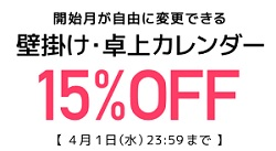 vista-print-coupon