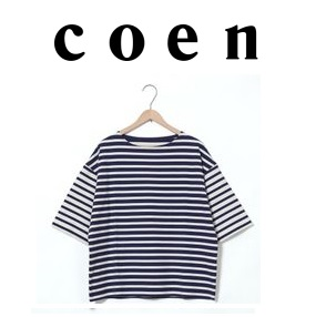 coen-coupon