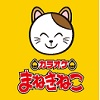 karaokemanekineko-coupon