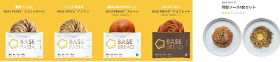 BASE FOOD(ベースフード)商品ラインナップ