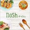 nosh(ナッシュ)クーポン