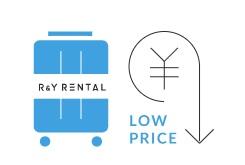アールワイレンタル(R&Y Rental)最低価格保証