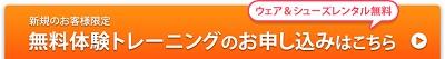 ASPI(アスピ)無料体験レッスン