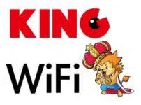 KINGWiFi(キングワイファイ)クーポンコード・紹介コード